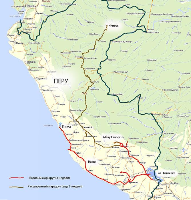 Карта Перу