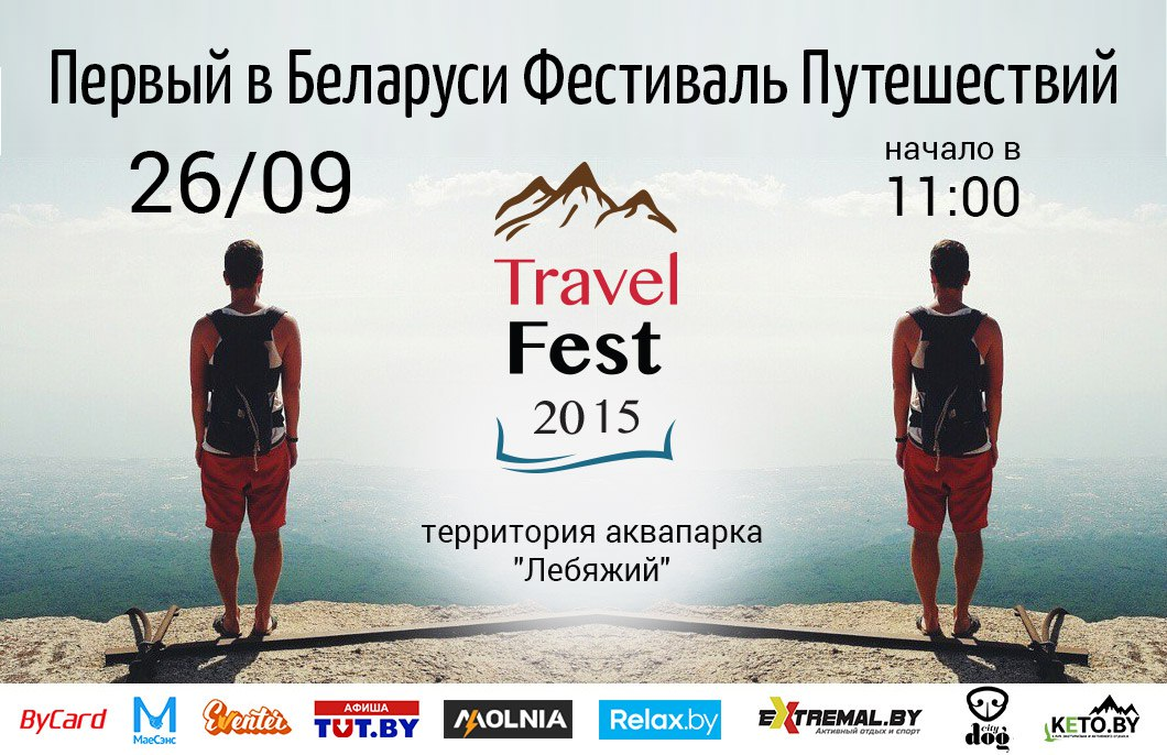 Travel-fest