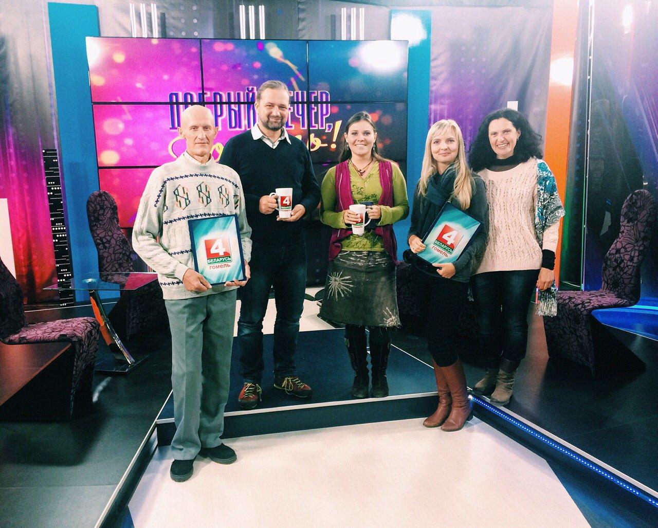 TV Belarus-4