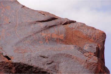 Рисунки древних индейцев в нац. парке Талампайя. Аргентина