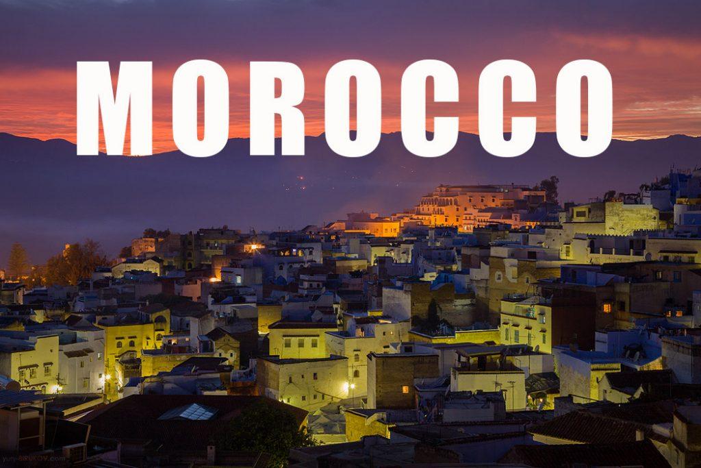 Фото из Марокко