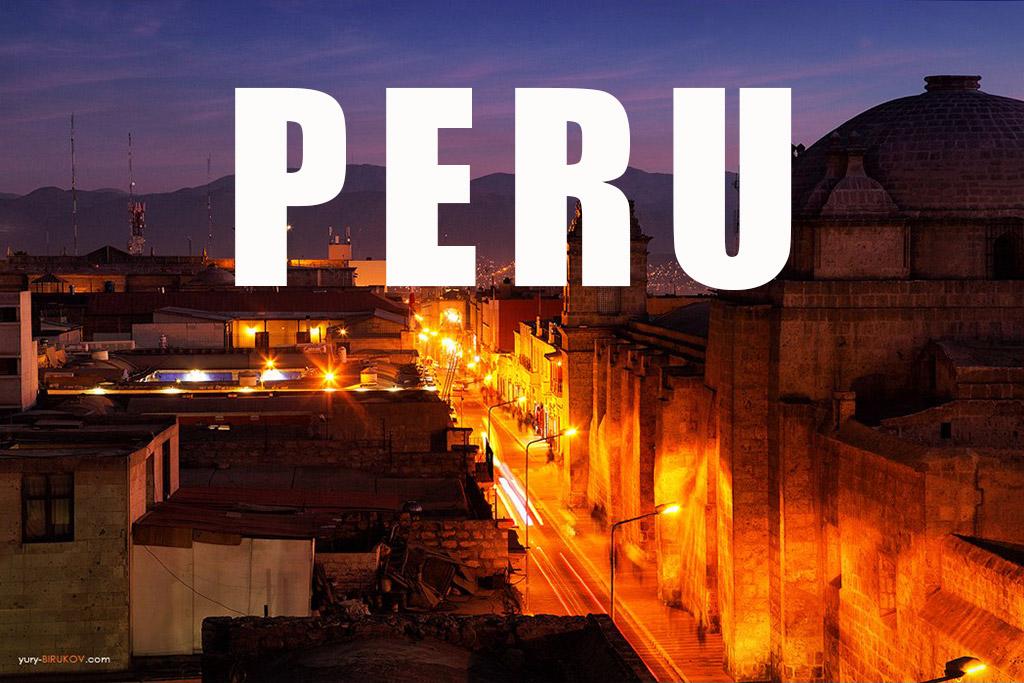 Фото Перу