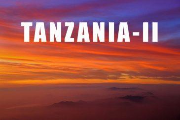 Фотографии Танзании. Вторая поездка