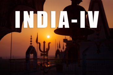 Фотографии Индии. Четвертая поездка