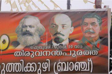 В штате Керала с 1957 года правят коммунисты. Индия