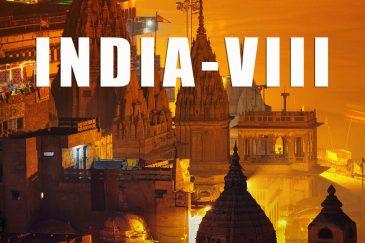 Фотографии Индии. Восьмая поездка