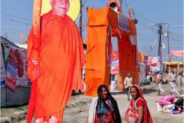 Рекламные щиты индийских гуру на фестивале Кумбха Мела