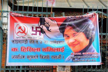 Выборы в Непале 2008. Партия коммунистов против монархической