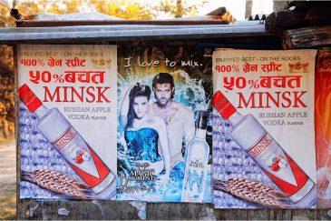 Непальская водка Минск