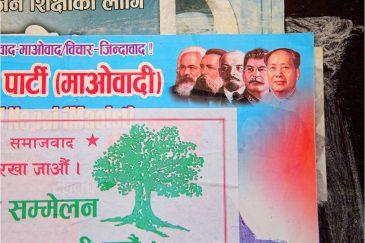 Непальские мечты о лучшей жизни