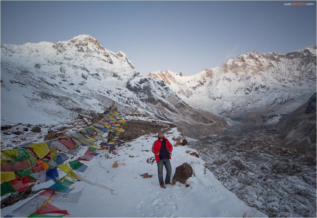 Перед восходом солнца в базовом лагере Аннапурны. Непал