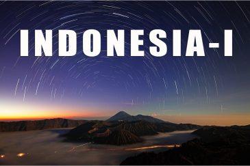 Фотографии Индонезии. Первая поездка