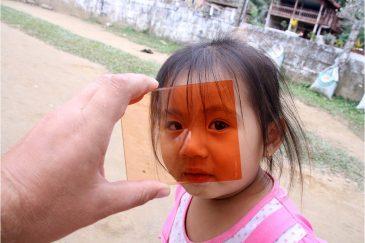 Оранжевый фильтр