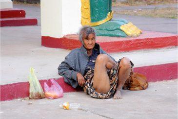 Лаосская бездомная