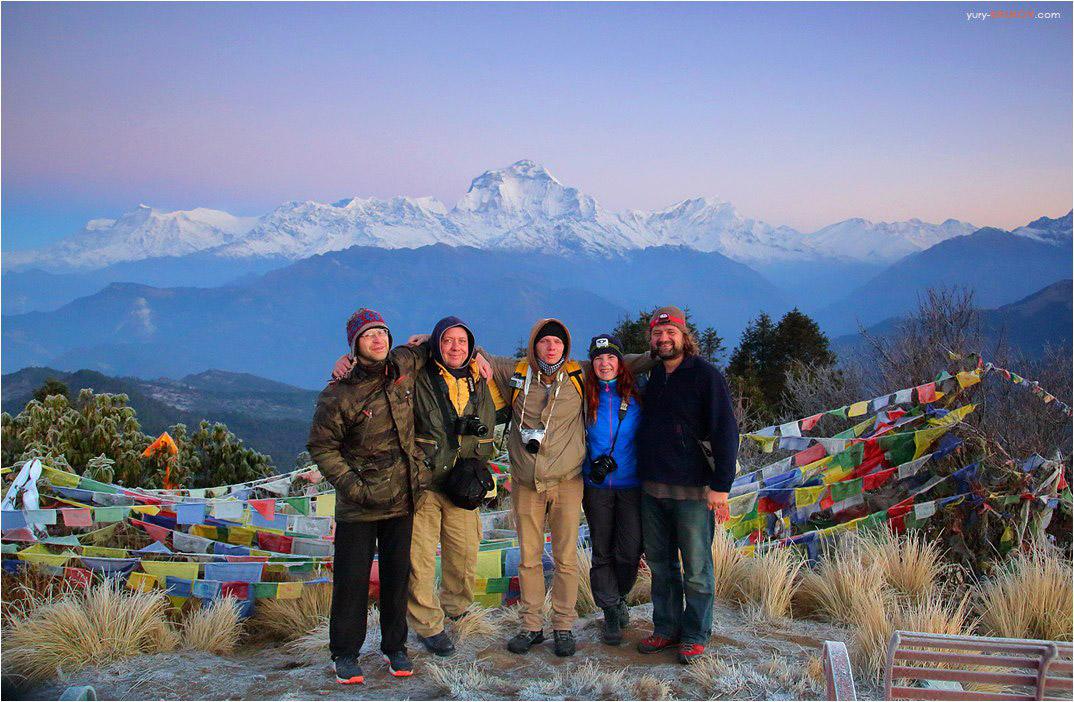 Мы забрались на Poon Hill (3200 м.) до восхода солнца, Непал