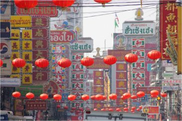 Фонари китайского квартала в Бангкоке