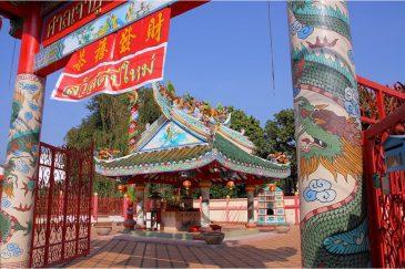Китайский храм в Нонг Кае