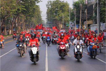 Красные наступают...