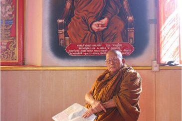 Портрет буддистского монаха