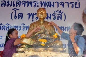 Тайцы любят покрывать золотом святых