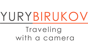 Путешествия с Юрием Бирюковым