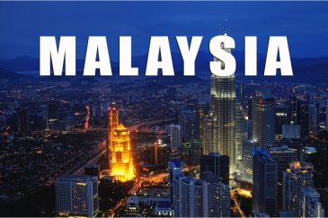 Фотографии Малайзии