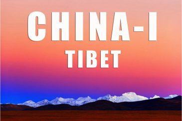 Фотографии Китая. Первая поездка (Тибет)