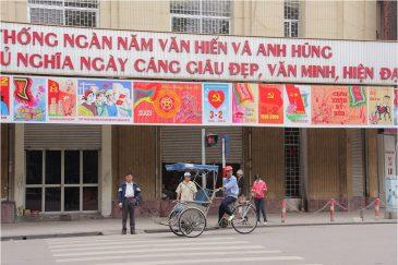 Коммунистические плакаты на улицах Ханоя