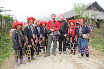 В деревне народности Красные Зяо