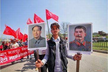 Вожди непальских коммунистов