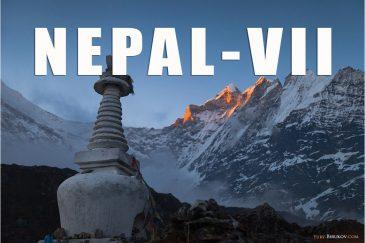 Фотографии Непала. Седьмая поездка