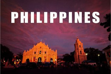 Фотографии Филиппин