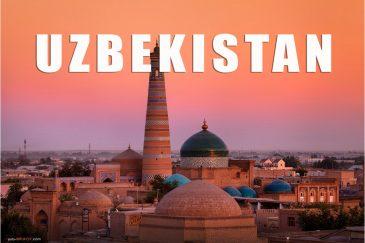 Фотографии Узбекистана