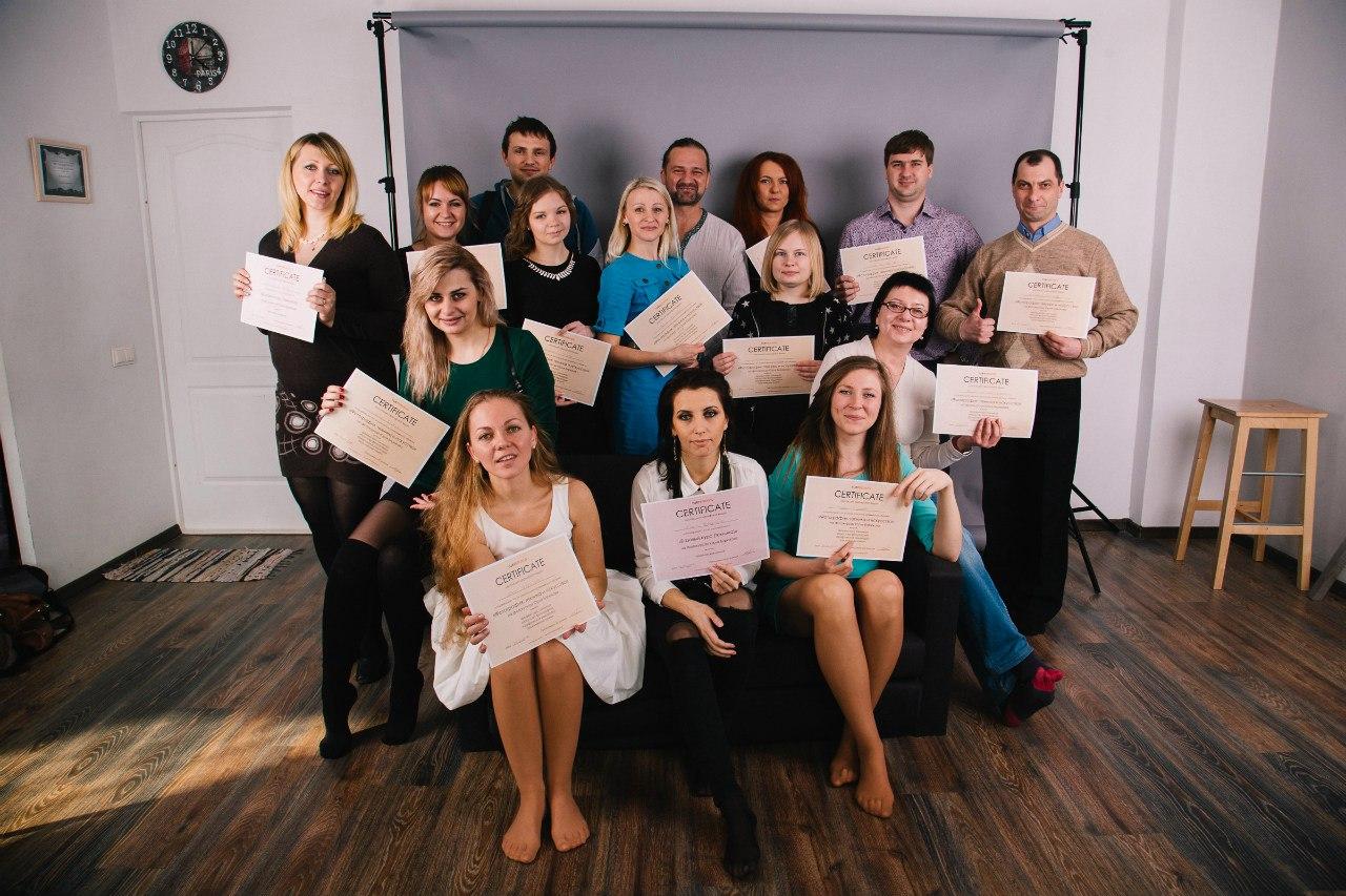 Сертификаты об окончании