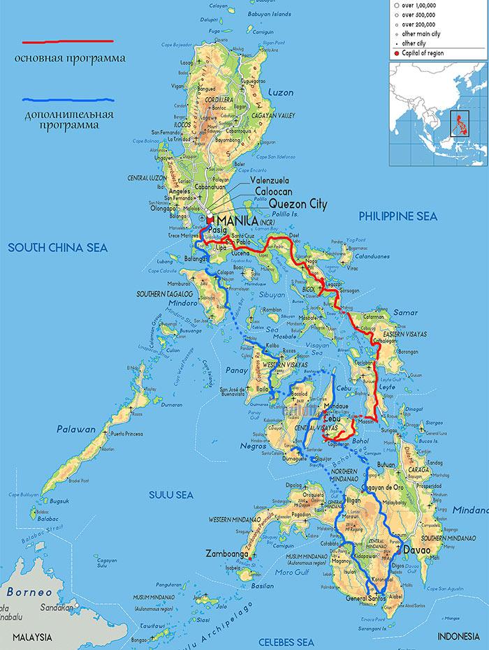 Philippines-