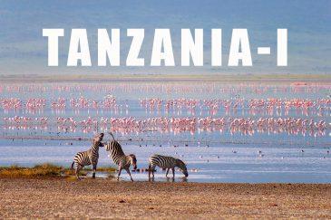 Фото Танзании